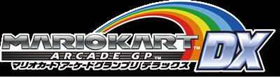 マリオカート アーケードグランプリ デラックス